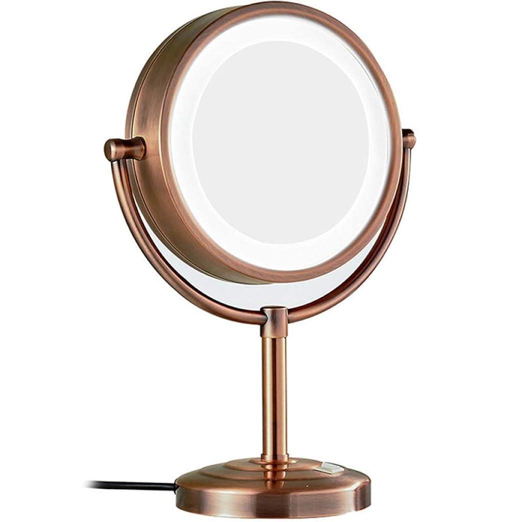 四世紀どんよりしたALYR 化粧鏡/化粧鏡 LEDライト付き、7 ズームイン 両面 化粧鏡 360°回転 バスルームミラープラグで動く寝室または浴室でシェービング,Red Bronze