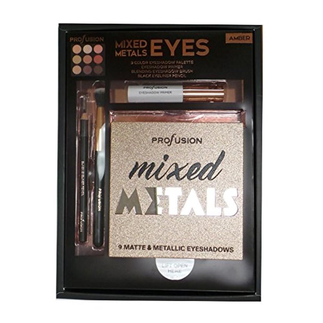 タップ削る成り立つ(6 Pack) PROFUSION Mixed Metals & Eyes Palette - Amber (並行輸入品)