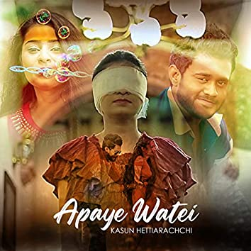 Apaye Watei