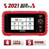 Launch スキャンツール CRP129X OBD2スキャナー 自動車用コードリーダー Androidベースのエンジン トランスミッションABS SRS診断ツール オイル/EPB/SAS/TPMS/スロットルボディリセット機能およびAutoVIN Wi-Fiアップデート 日本語