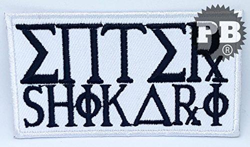 Enter Shikari de color blanco diseño de rayas Punk Rock Heavy Metal...
