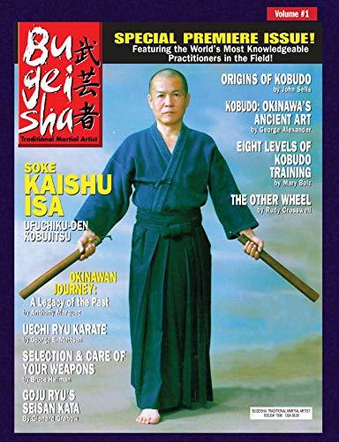 Bugeisha: Traditional Martial Artist #1 (English Edition)