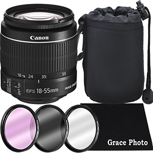 Grace Photo(GP) Canon EF-S 18-55mm f/3.5-5.6 is II Zoom Lens Bundle for Canon DSLR Cameras (White Box)