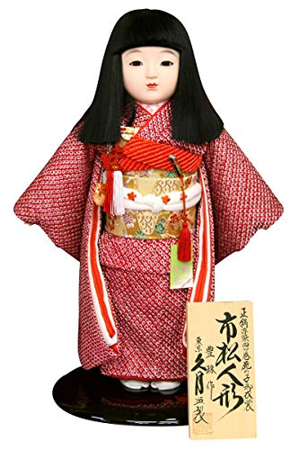 雛人形久月ひな人形雛市松人形豊珠作正絹京染四ツ巻鹿の子絞りh033-k-k13126g-3D-94