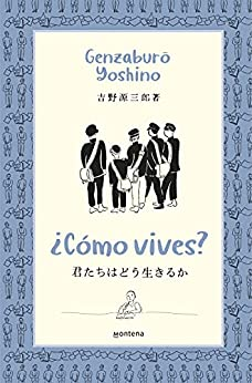 ¿Cómo vives? de Genzaburo Yoshino