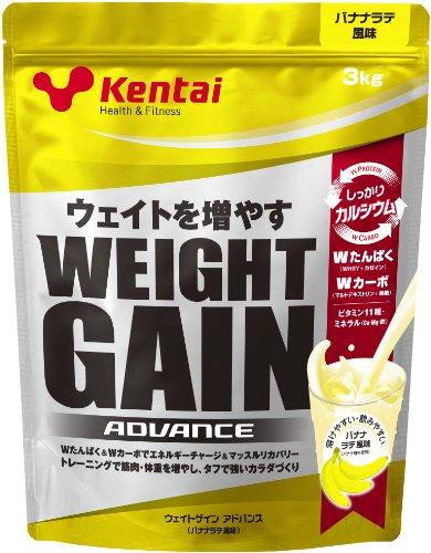 Kentai NEWウェイトゲイン アドバンス バナナラテ 3kg