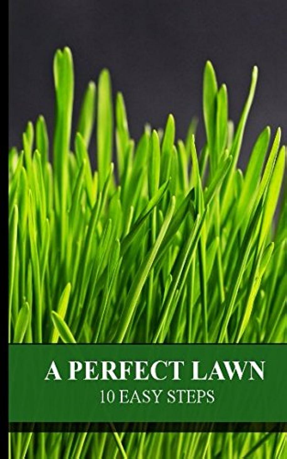 それからハブブ富豪A Perfect Lawn
