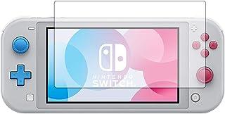 メディアカバーマーケット【専用】Nintendo Switch Lite ザシアン・ザマゼンタ 機種用【強化ガラスと同等の高硬度 9Hフィルム】 傷に強い 高透過率 クリア光沢