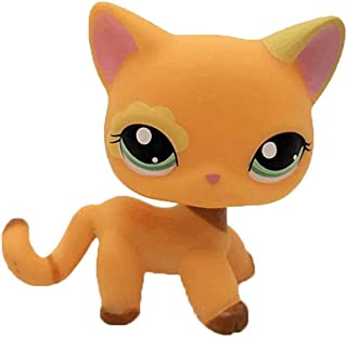 Meetsunshine LPS Figure Toy,Child Figure Toy Cat Standing Doll LPS Loose Cute Cat Yellow