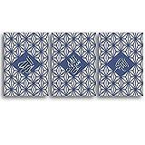 ZYQYQ Celosía Caligrafía islámica Arte de la pared Pinturas en lienzo Alá Islam Póster Cartel árabe decorativo e imagen 40x60cmx3 Sin marco