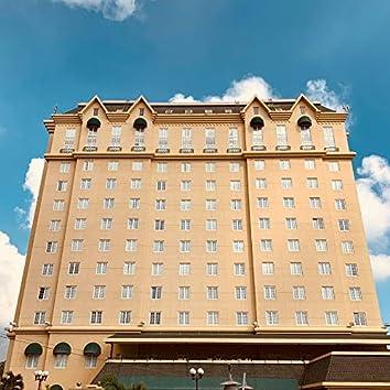 高級ホテル(器楽)