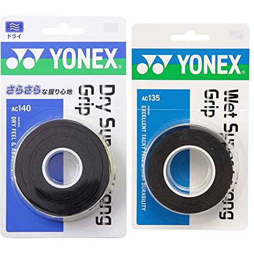 ヨネックス(YONEX) テニス バドミントン グリップテープ ドライスーパーストロンググリップ (3本入り) AC140 ブラック & テニス バドミントン グリップテープ ウェットスーパーストロンググリップ (3本入り) AC135 ブラック【セット買
