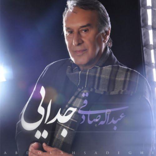 Abdollah Sadeghi