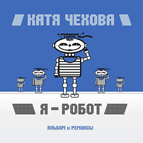 Крылья (Acos CoolKAs Touch The Star Mix)