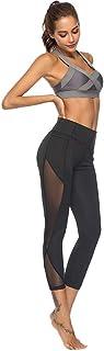 Qootent Women's Sports Yoga Pants Workout Black Hollow Hip Sweatpants Leggings