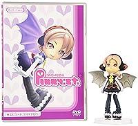 Pinky:st. エピソード:ケイイチロウ ハッピーver. [DVD]