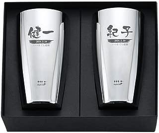 [名入れショップ Happy Gift]ペア磨き屋シンジケート 400ml ビアタンブラー YJ1107 400ml ペア