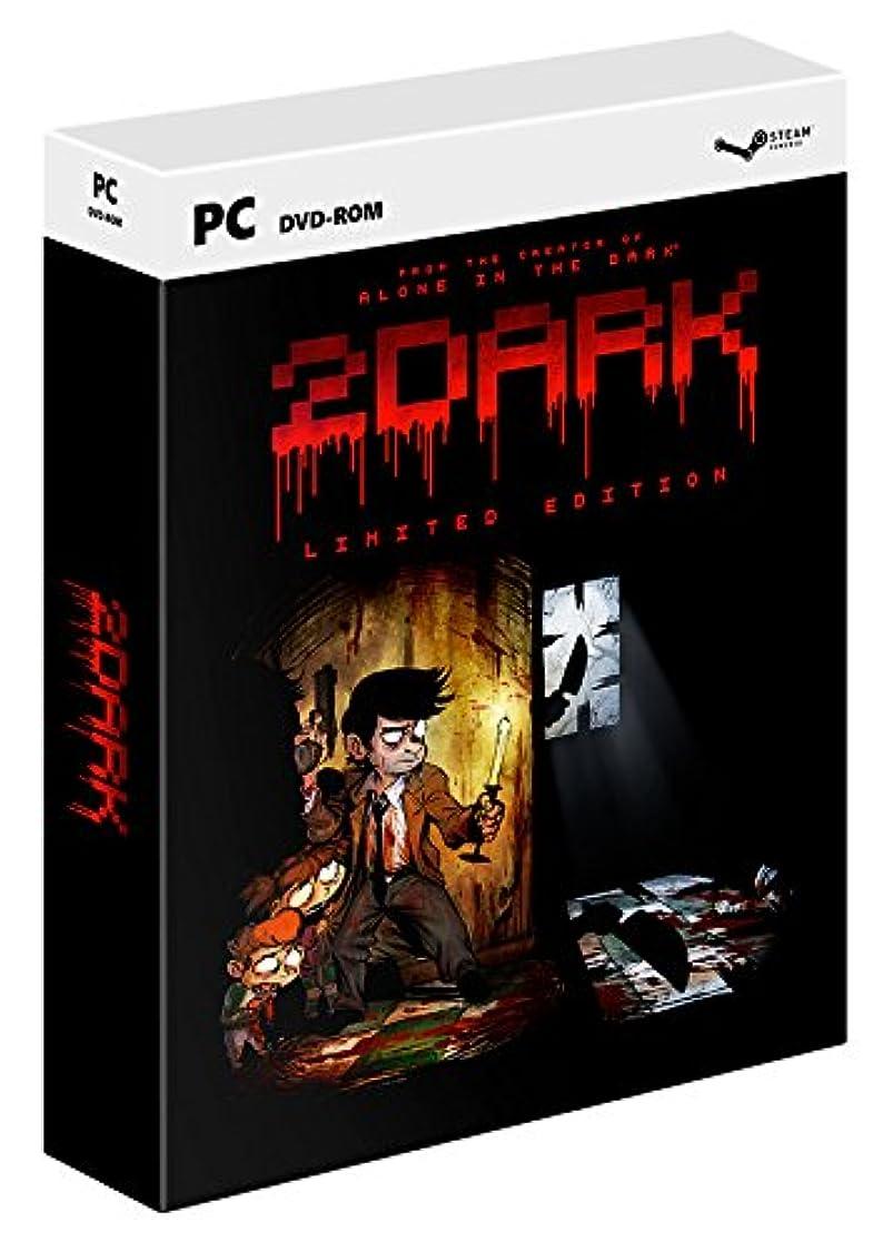技術者引き潮否定する2 Dark Limited Edition (PC DVD) (輸入版)