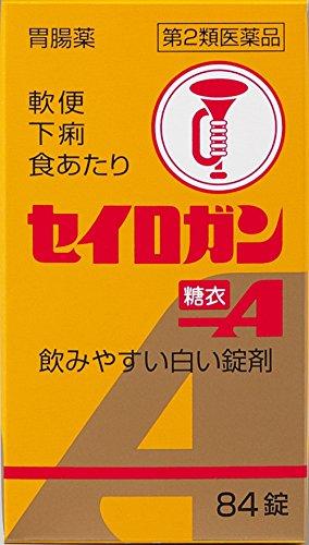 【第2類医薬品】セイロガン糖衣A 84錠 1個