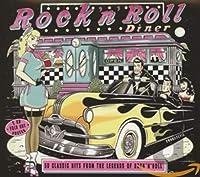 ROCK N ROLL DINER (IMPORT)
