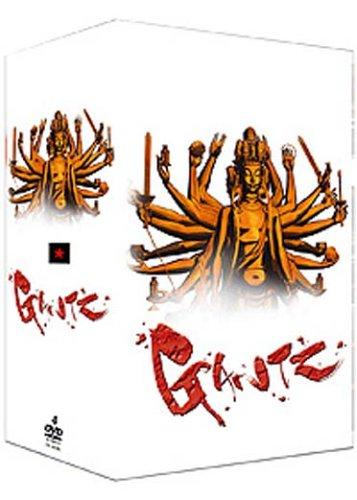 Gantz-Vol. 4 [DVD + Box de Rangement]