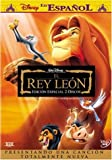 El Rey León (The Lion King) - Disney Special Platinum Edition