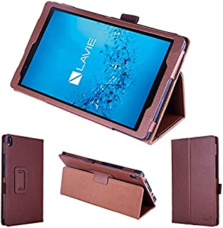 wisers 保護フィルム付 NEC LAVIE Tab S TS508/FAM PC-TS508FAM 8インチ タブレット 専用 ケース カバー [2017 年 新型] ブラウン