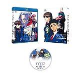 デュアル!ぱられルンルン物語 Blu-ray[Blu-ray/ブルーレイ]