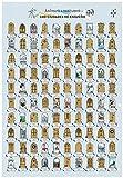 Lámina Rascable 100 Ciudades de Ensueño, Lámina Decorativa Rascable, Lámina para Rascar, Ilustrado a Mano, 45x65cm, Sólo Lámina, Sin Marco