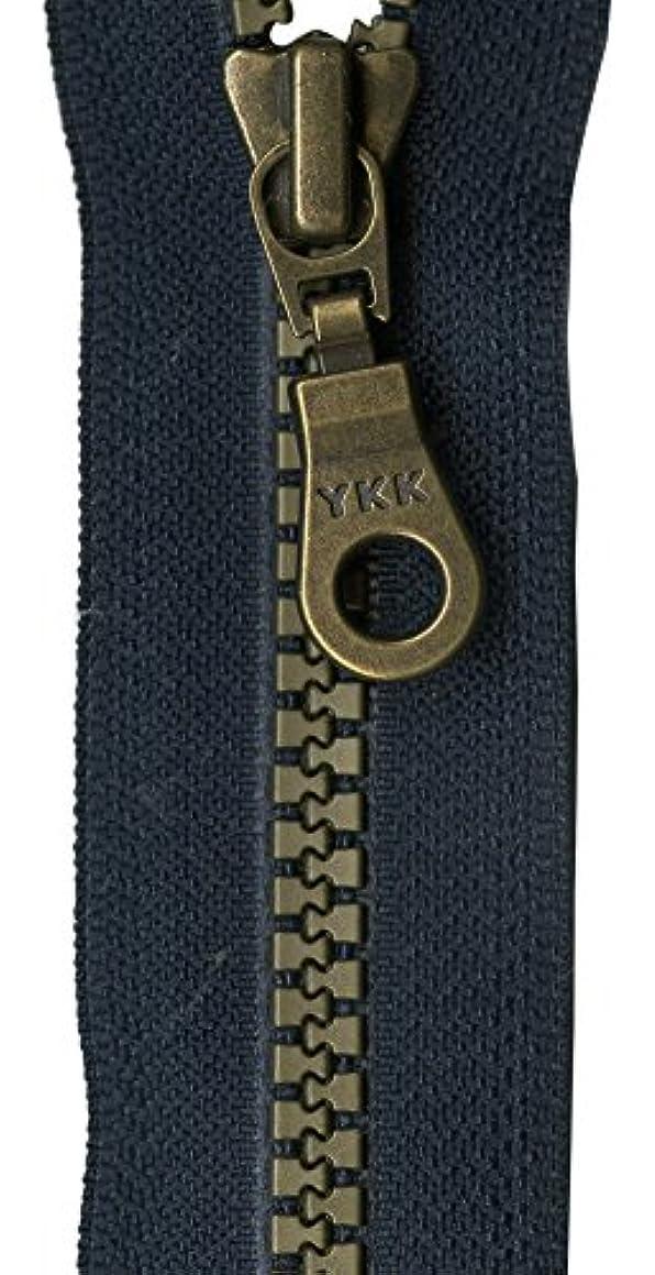 YKK Brastique Decorative 1-Way Separating Zipper, 24
