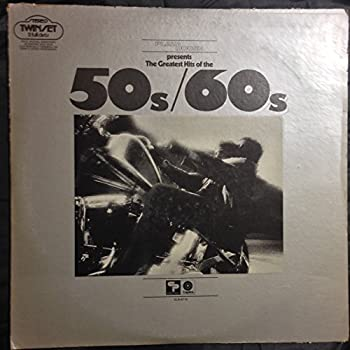 Plaza House Presents The Greatest Hits Of The 50s & 60s [2 Vinyl LP Set]