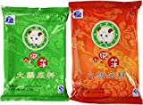 Little Sheep Mongolian Hot Pot Soup Base Variety Value Package (Two Packs, Hot + Plain)
