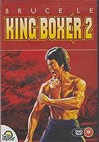 King Boxer 2 - Bruce Le DVD