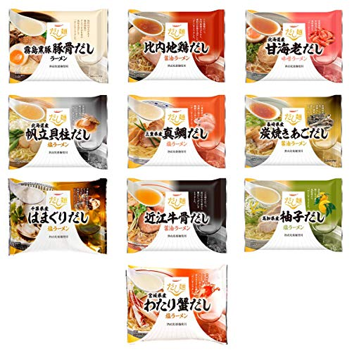 K&K 【マツコの知らない世界で紹介! 】tabete だし麺 全国食べ比べセット人気トップ10 (各1食10種) (BellshopオリジナルギフトBOX入り)