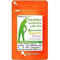 グルコサミン & コンドロイチン & コラーゲン (90粒/約1ヶ月分)