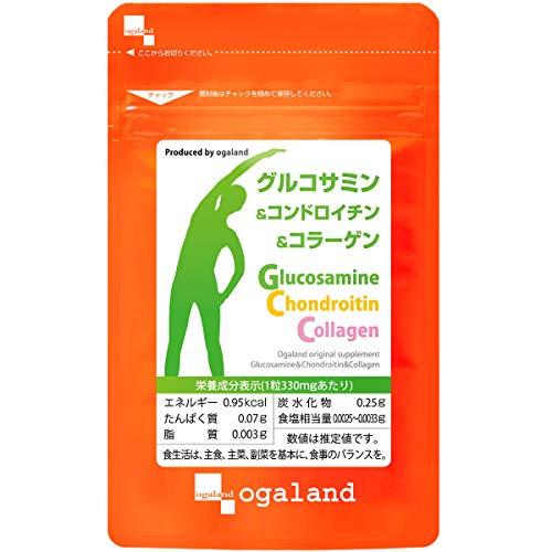 グルコサミン&コンドロイチン&コラーゲン (90粒/約1ヶ月分)