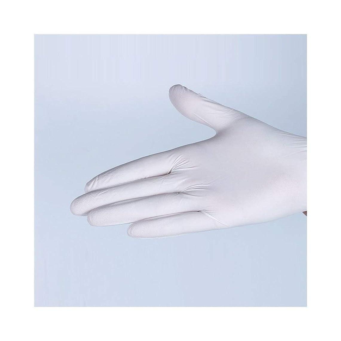 対象歩き回るアトミック使い捨てのパウダーフリー化学実験ニトリル手袋工業労働保護手袋 YANW (Color : White, Size : M)