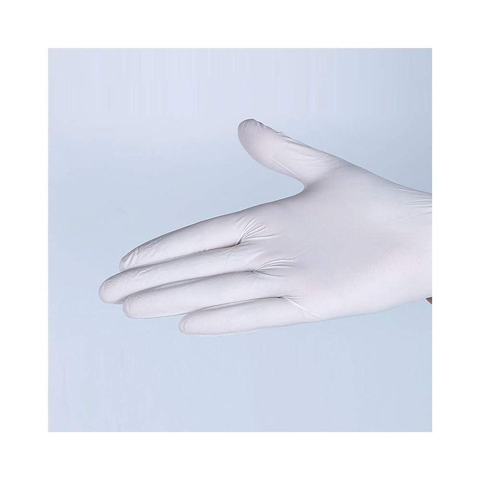 石炭膨らみ注入する使い捨てのパウダーフリー化学実験ニトリル手袋工業労働保護手袋 YANW (Color : White, Size : S)