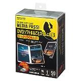 コクヨ CD/DVD用ソフトケース 「MEDIA PASS」 トールサイズ1枚収容 (50枚) (黒) EDC-DME1-50D 【3個セット】