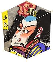 インテリア 手描き【和凧】六角凧 縦60×横48cm【ロ-16ロ】歌舞伎絵 五郎