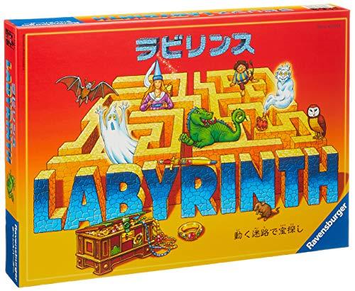 ラビリンス (Labyrinth) ボードゲーム