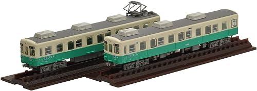 1200-basierten Eisenbahnsammlung Eisen Kore Takamatsu Kotohira Electric Railway (Nagaosen) 2-Wagen-Set