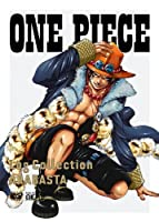 """ONE PIECE LOG COLLECTION """"ARABASTA"""" [DVD]"""