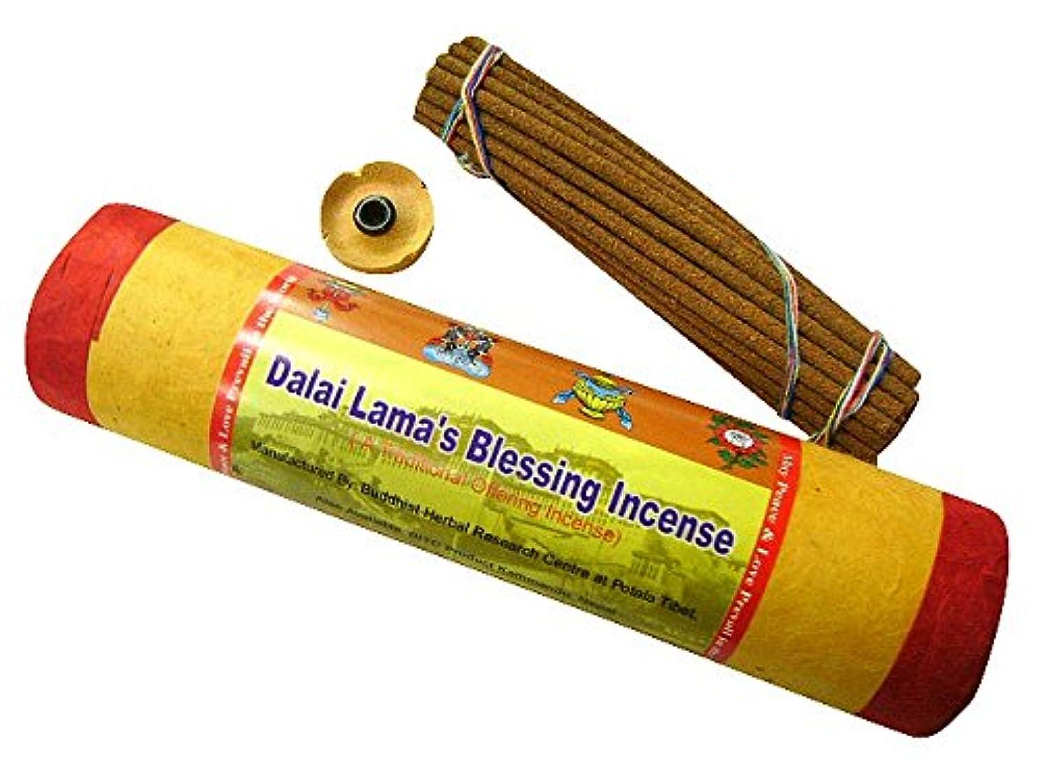 ビデオメールを書く賠償NEPAL INCENSE 【ピース&ラブシリーズDalaiLama'sBlessingIncense】