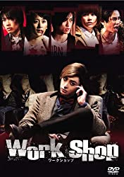 【動画】work shop(ワークショップ)
