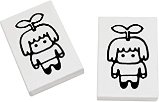Azeeda 2 x 45mm 'Sprout Man' Erasers / Rubbers (ER00016948)