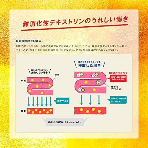 【カロリーゼロ・糖質ゼロ・トクホ】アサヒヘルシースタイル[ノンアルコール[350ml×24本]]