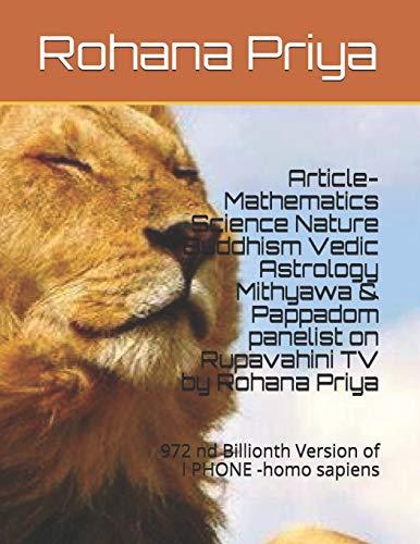 Article- Mathematics Science Nature Buddhism Vedic Astrology Mithyawa & Pappadom panelist on Rupavahini TV by Rohana Priya: 972 nd Billionth VersIon of I PHONE -homo sapien