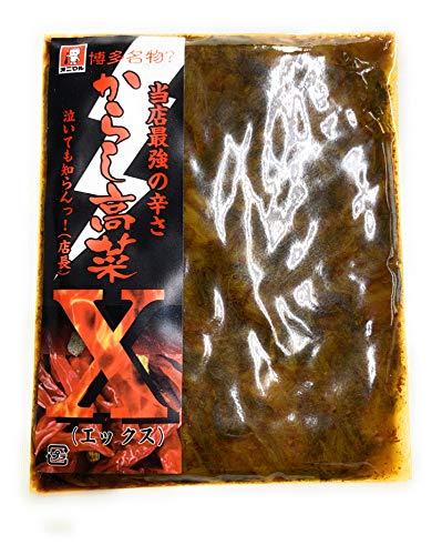 オニマル 九州産高菜使用 からし高菜X(エックス) 120g  博多名産?最強の辛さ