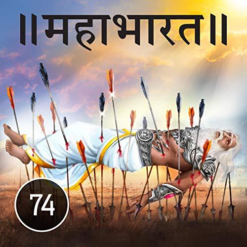 Shri Krishna ne diya Geeta gyaan cover art